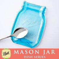メイソンジャー Mason jar ディッシュ お皿 小皿 ブルー