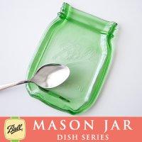 メイソンジャー Mason jar ディッシュ お皿 小皿 グリーン
