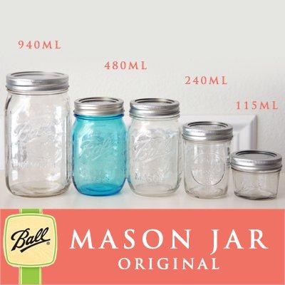 画像4: メイソンジャー 4oz レギュラーマウス  Ball Mason jar  オリジナル クリア クリスタルジェリー