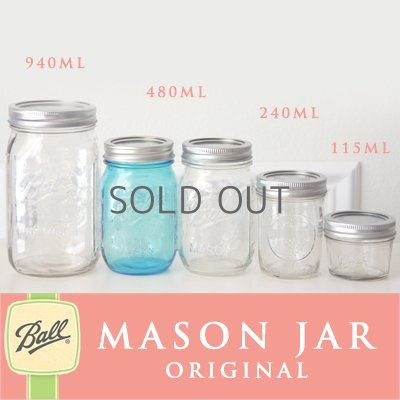 画像3: メイソンジャー 8oz レギュラーマウス Ball Mason jar オリジナル100周年限定 ブルー