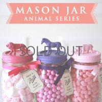 メイソンジャー Ball Mason jar アニマルメイソンジャー【ライオン(フューシャ)・ウマ(パープル)・カバ(ピンク)】 -Set B-