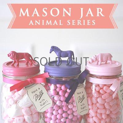 画像1: メイソンジャー Ball Mason jar アニマルメイソンジャー【ライオン(フューシャ)・ウマ(パープル)・カバ(ピンク)】 -Set B-