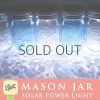 Ball Mason jar メイソンジャーソーラーライト ON/OFFスイッチ付き 太陽光発電 クリア
