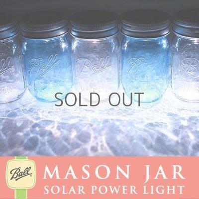 画像1: Ball Mason jar メイソンジャーソーラーライト ON/OFFスイッチ付き 太陽光発電 クリア