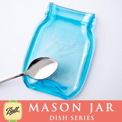 画像1: 【SALE限定10点のみ!!】メイソンジャー Mason jar ディッシュ お皿 小皿 ブルー