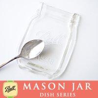 メイソンジャー Mason jar ディッシュ お皿 小皿 クリア