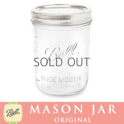 画像3: メイソンジャー 本革ホルダーハンドル付き レザーホルダー ハンドル付き 16oz  ワイドマウス  Ball Mason jar オリジナル クリア 付き 限定カラービンテージブラウン
