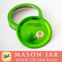 メイソンジャー Ball社 レギュラーマウス用 ストロー用蓋 フタ Mason jar グリーン