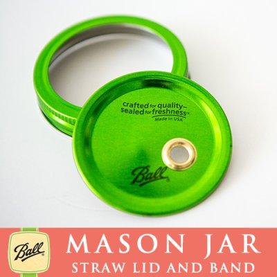 画像1: メイソンジャー Ball社 レギュラーマウス用 ストロー用蓋 フタ Mason jar グリーン