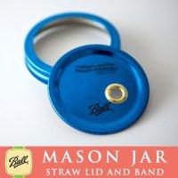 メイソンジャー Ball社 レギュラーマウス用 ストロー用蓋 フタ Mason jar ブルー