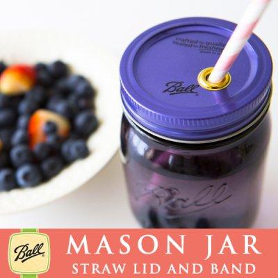 画像1: メイソンジャー Ball社 レギュラーマウス用 ストロー用蓋 フタ Mason jar パープル