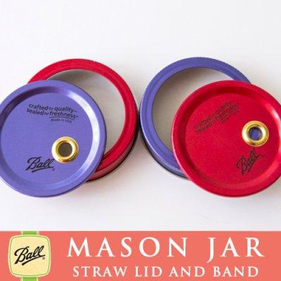 画像4: メイソンジャー Ball社 レギュラーマウス用 ストロー用蓋 フタ Mason jar レッド