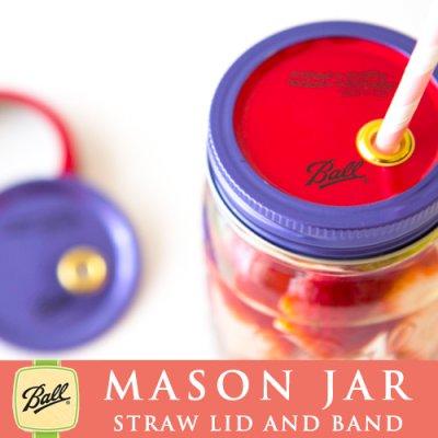 画像3: メイソンジャー Ball社 レギュラーマウス用 ストロー用蓋 フタ Mason jar パープル