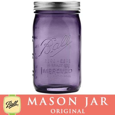 画像1: 【★期間限定セール★】メイソンジャー 32oz  ワイドマウス  Ball Mason jar オリジナル パープル