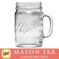 メイソンジャー Ball Mason jar タンブラー クリア ワイドマウスマグカップ 24oz