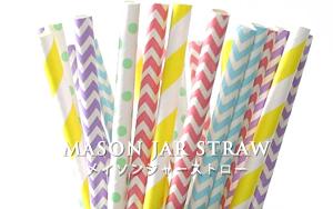 mason jar straw メイソンジャー ストロー